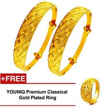 YOUNIQ Premium Classical 24K Gold Plated 2 Units Bangle Set