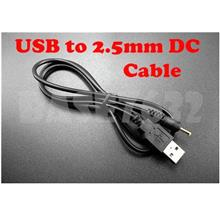 110cm USB to DC 2.5mm x 0.7mm Charging Cable Cord Tablet Device