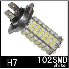 Sales !! H7 102 Led Light Headlight Bulb White (6000-6500K)