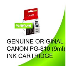 CANON ORIGINAL PG810 PG-810 BLACK MP237 MP245 MP276 MP496 INK Cart