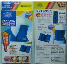 1 pc Japan Rubber Slimming Waist Pad