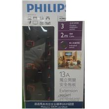 PHILIPS 3 PLUG EXTENSION SOCKET 2 METER BLK (SPN1634BA/69)