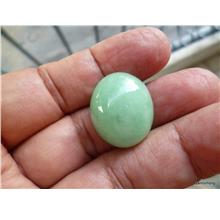 50 CARATS GREEN NEPHRITE JADE CABOCHON