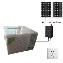 On grid solar powered room air conditioner cooling system BTU9000