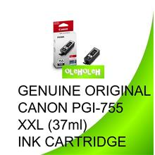 Canon Original PGI-755XXL BLACK INK CARTRIDGE