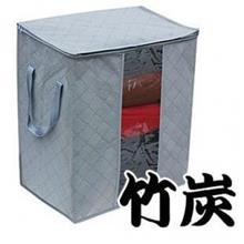 [EH1716-14995] Bamboo Charcoal Clothing Storage Box 65L