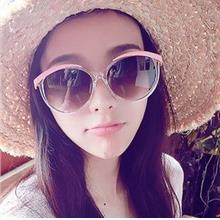 [EH1833-18448] Lovely Fashion Mix Colour Women Sunglasses