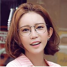 [EH1837-18452] Retro Japan Style Fresh Unisex Glasses