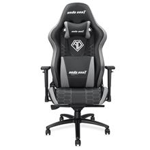 ANDA SEAT SPIRIT KING SERIES GAMING CHAIR - BLACK/GREY