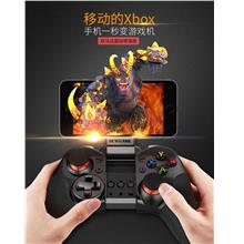 Latest Version N1 Pro Wireless Bluetooth Game Handle With Shock Rocker