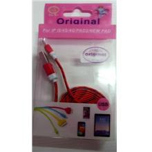 USB Charging Cable Apple iPhone 5 5S 5C iPad 4 Air Mini 2