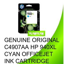 HP 940XL C4907AA CYAN C4908AA MAGENTA C4909AA YELLOW Ink Cartridge