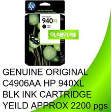 HP Original C4906AA HP 940XL Black Ink Cartridge