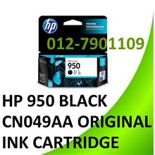 HP Original CN049AA HP 950 Black Ink Cartridge