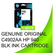 HP Original C4902AA HP 940 Black Ink Cartridge