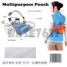 Multipurpose Travel Cycling Bicycle Waist Water Bottle Pouch Bag