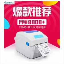 barcode label printer thermal printer 104mm stick parcel express lazad