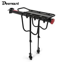 Deemount Bike Cycling Rear Carrier Shelves Quick Release Pannier Rack Seat (BL