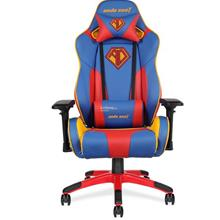 ANDA SEAT AD7-09 SPECIAL EDITION GAMING CHAIR - B/R/Y (CONTACT SELLER)