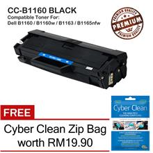 Dell B1160 / B1160w / B1163 / B1165 / B1165nfw + FREE CC Zip Bag
