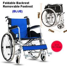 OFFER Light Weight Foldable High Quality Wheelchair 14KG Big Wheel