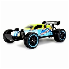 1880 2.4GHz Wireless RC 1 : 20 Drift Car (YELLOW)