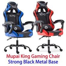 High-Back Gaming Racing Swivel Office Chair massage function