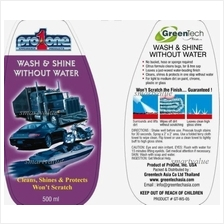 Waterless Car, Motorcycle, Bike,Wash & Shine, Cleans,Shines & Protects