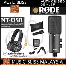 Rode+Audio Technica All in 1 Starter Kit *Crazy Sales*