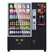 Vending Machine Price >> New Luxury Combined Coffee Drinking End 2 23 2019 4 30 Am