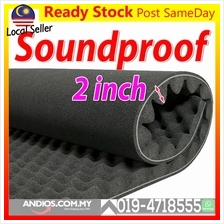 Acoustic Soundproof Sound Absorption Foam Sponge Studio KTV 50mm