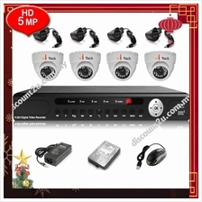 Qi Tech CCTV 4-CH HD 5MP 2560x1920 DVR Recorder with IR Camera (W5-DL)
