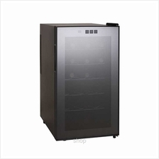 Grubel Wine Chiller Storage Cabinets - GWC-TP18BK