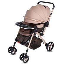 MOONSATER YA - 2305 UNIVERSAL CASTERS FOLDABLE BABY STROLLER (LUXURY GOLD COLO