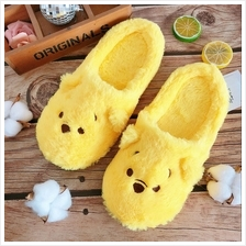 Cartoon Home Slipper