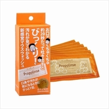 Japan Original Propolinse Mouthwash Travel Pack (12ml x 6 Sachets)