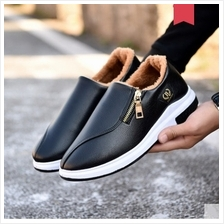 Men's Korean Trend Low Top Leather Outdoor Casual Shoes