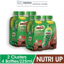 MILO RTD ACTIV-GO Nutri Up 225ml , 8 Bottles)