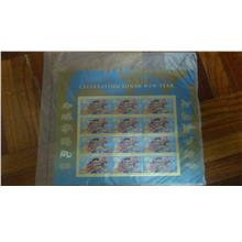 Dragon Lunar New Year MS - USA - Stickers Stamp