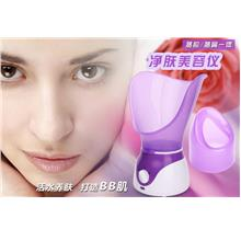 READY STOCK! Facial Sauna Steamer Face Steam System Pore Cleaning