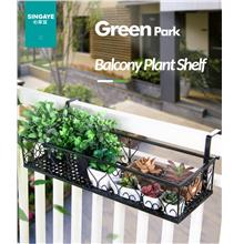 Balcony Flower Rack  & Shelf for Succulent Flower Plants Organizer