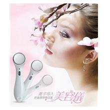 [EH289-15906] Super Ultrasonic Leading Beauty Instrument