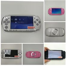 Sony PSP PlayStation Portable Modded