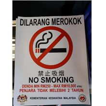 DILARANG MEROKOK / NO SMOKING SIGN STICKER