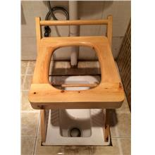 Wooden Portable Folding Aid Chair, Toilet Commode Chair, Kerusi Tandas