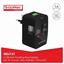 CLiPtec Universal Travelling Plug Adapter with USB Ports GZJ131)