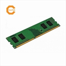 Kingston DIMM RAM DDR4 2666 (4GB/8GB/16GB)