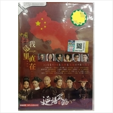 I've Been Here 我 一 直 在 这 里 DVD
