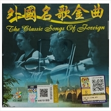 The Classic Song Of Foreign  外 国 名 歌 &#373..