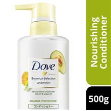 DOVE Botanical Damage Protection Conditioner 500g)
